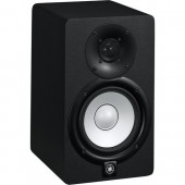 "Yamaha HS8 Powered Studio 8"" Monitor 120W Amplified Speaker"